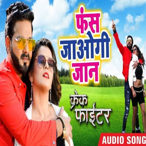 Fighter song crack movie full Pawan Singh