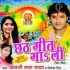 Download Ghare Ghare Thekua Chhanata