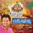 Play Aso Dhumdham Se Hoi Chhath Pujanwa Sajanwa Ghare Aa Jaiti