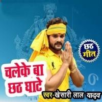 Download Chaleke Ba Chhath Ghat