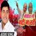 Download Neki Me Badi Na Rahi Nitish Ji Gaddi Na Rahi