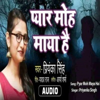 Pyar To Bas Moh Maya Hai Pyar Moh Maya Hai
