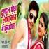 Play Duldul Ghoda Lekha Kora Me Kudawela Bhatar