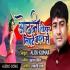 Download Man karata Odhani Ke Rang Me Rang Jai