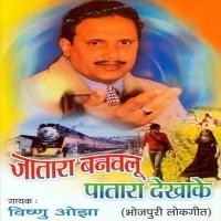 Chumma Deke Tu Chhodawalu Ho Magadh Express Jatara Banawalu Patara Dekha Ke