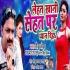 Download A Raja Lehat Khani Sehat Pa Dhyan Diha Na