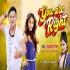 Download Shuru Hoi Love Wala Fight Gori