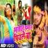 Play Kasa Devaru Ho Bhatar Hamar Piyale Ba