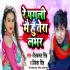 Download Re Pagali Mai Hu Tera Lover