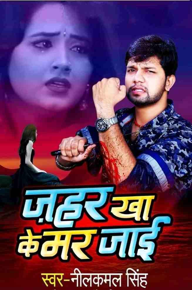 Try These Bhojpuri Video Mein Film 2019 Ka {Mahindra Racing}