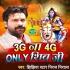 Play Jal Dharani Ta Dihale Lala Basahawa Wala