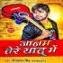 Download Janam Tere Yad Me Padhai Nahi Hoti Hai