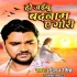 Download Kehu Tare Hamke Badnam Kada Raja