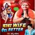 Play Baba Wife Dedi Better