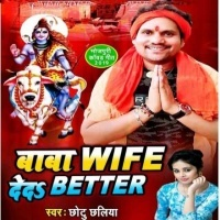 Baba Wife Dedi Better Baab Wife De Da Better
