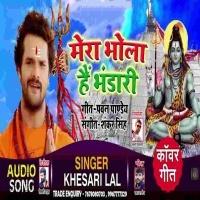 Gadi Chubh Chubh Suiya Pahad Rauwa Rah Jaib Biche Me Mera Bhola Hai Bhandari