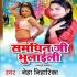 Download Banaiye Apna Dulhan Dil Me Basaiye