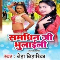Banaiye Apna Dulhan Dil Me Basaiye Samdhin Ji Bhulaili