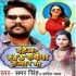 Play Tani Kam Kha Lagan Ke Chhena