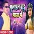 Download Ohi Din Bujhai Fuharo