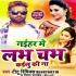 Download Bhatar Wala Maja Tu Pailu Ki Na