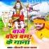 Play Saradiya Ho Jai A Raja Haradiya Piye Padi Raja