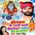 Play Saiya Bech Da Tharesar