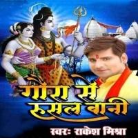 Bhangiye Karan Bholedani Gaura Se Rusal Bani Gaura Se Rusal Bani