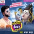 Download Gaura Phul Le Nikal Li Ho Tisar Dubiya Na Dj Song