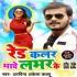 Play Uhe Rangawa Bhawela Ho Hamra Lover Ke