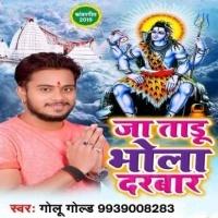 Lux Sabuniya Se Nahala A Babua Ke Mai Ja Tadu Bhola Darbar
