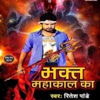 Bhakt Mahakal Ka