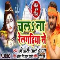 Chala Na Railgadiya Se