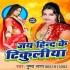 Play Saiya Ji Feri Karawatiya Hamar Oriya