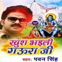 Hariyar Hariyar Chudiya A Jija Hamaro Ke Le Aiha Khush Bhaili Gaura Ji