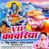 Download Jal Kal Me Se Bharale Ba