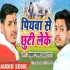 Download Bhole Nath Re Shambhu Re