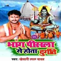 Bhang Pisala Se Hola Durgati Balam Parvat Pa Bhang Pise Me Hota Durgati