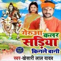 Gerua Colour Sadiya Kinale Bani