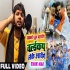 Download Worldcup Bharat Le Aayi