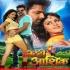 Play Pyar Mein Naikhi Gori Hum Bewafa Gana