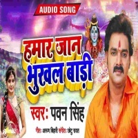 Download Hamar Jaan Bhukhal Badi