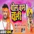Download Sagari Thakan Tohar Miti Khala Na Bina Lahasun Ke Liti