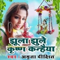 Jhula Jhule Hai Krishna Kanhaiya Jhula Jhule Kanhaiya