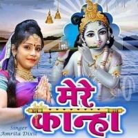 Radha Kanha Se Milne Jati Hai Mere Kanha