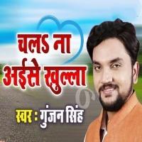 Hamaro Pe Deda Tani Dhyan Hota Jawani Jiyan Chala Na Aise Khulla