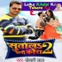 Download Laika Khelai Ki Tohara Ke