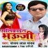 Download Penhalu Suit Salawar Malakin Bhauji