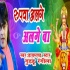 Download Rupawa Alage Alage Ba