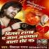 Play Dilwa Tangab A Kareja Ham Tahara Jaymal Wala Set Par